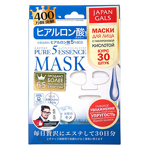 Маска с гиалуроновой кислотой Hyaluronic acid mask, Japan Gals