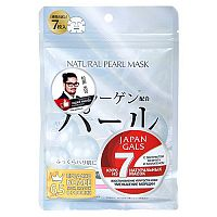Курс масок для лица с экстрактом жемчуга Face masks with pearl extract, Japan Gals