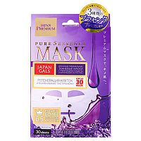 Маска для лица c тремя видами плаценты Facial mask with three types of placenta, Japan Gals